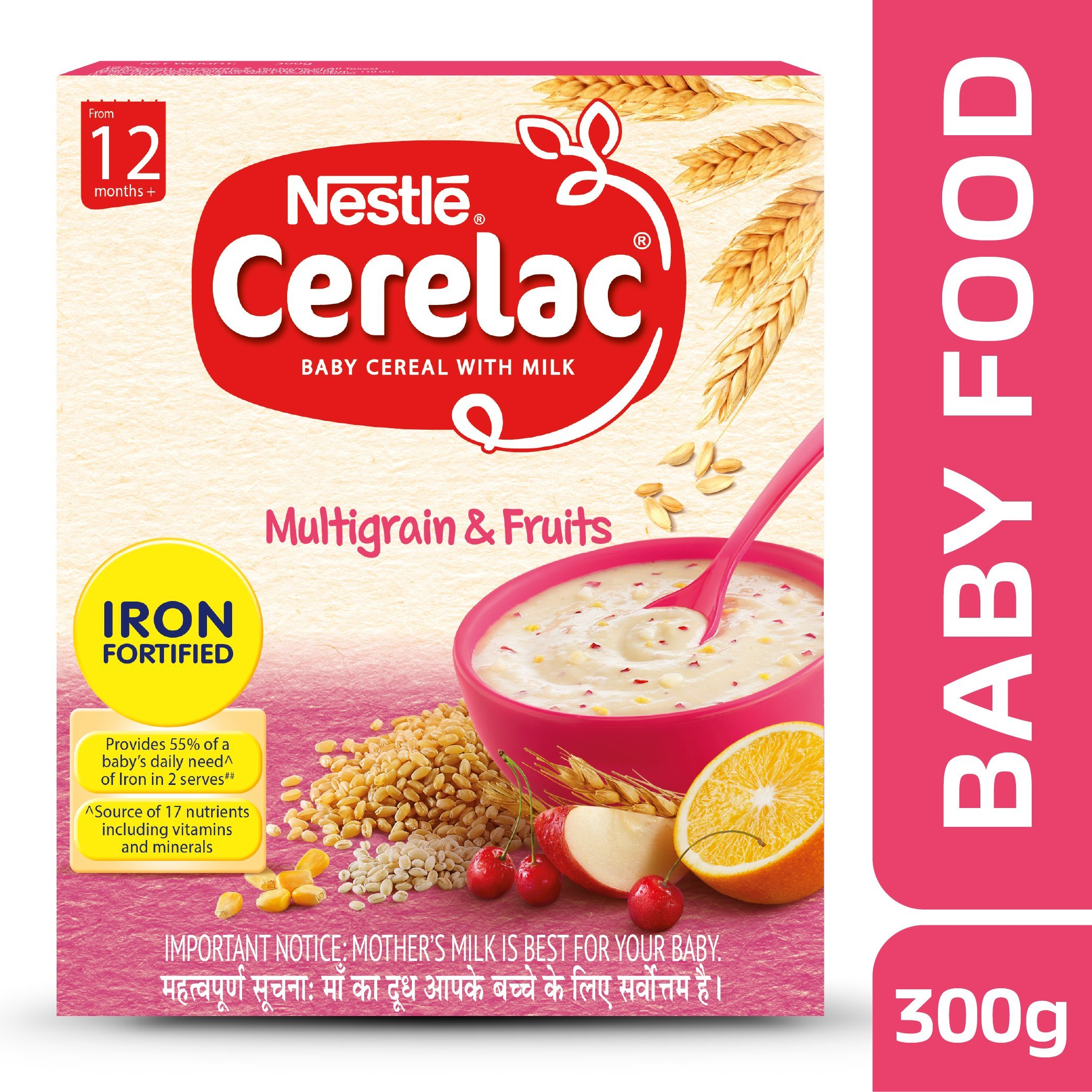 Nestle Cerelac Fortified Baby Cereal with Milk, Multigrain & Fruits – From 12 Months, 300g Pack product image