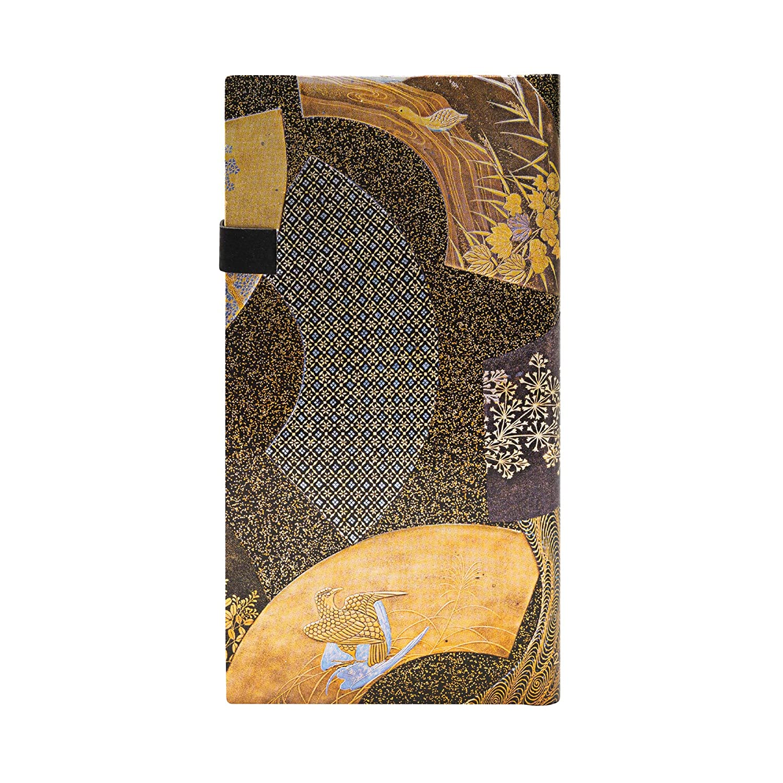 180 x 95 mm Slim Paperblanks 12-Monatskalender 2020 Ougi |Verso