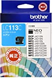 brother インクカートリッジ (シアン) LC113C