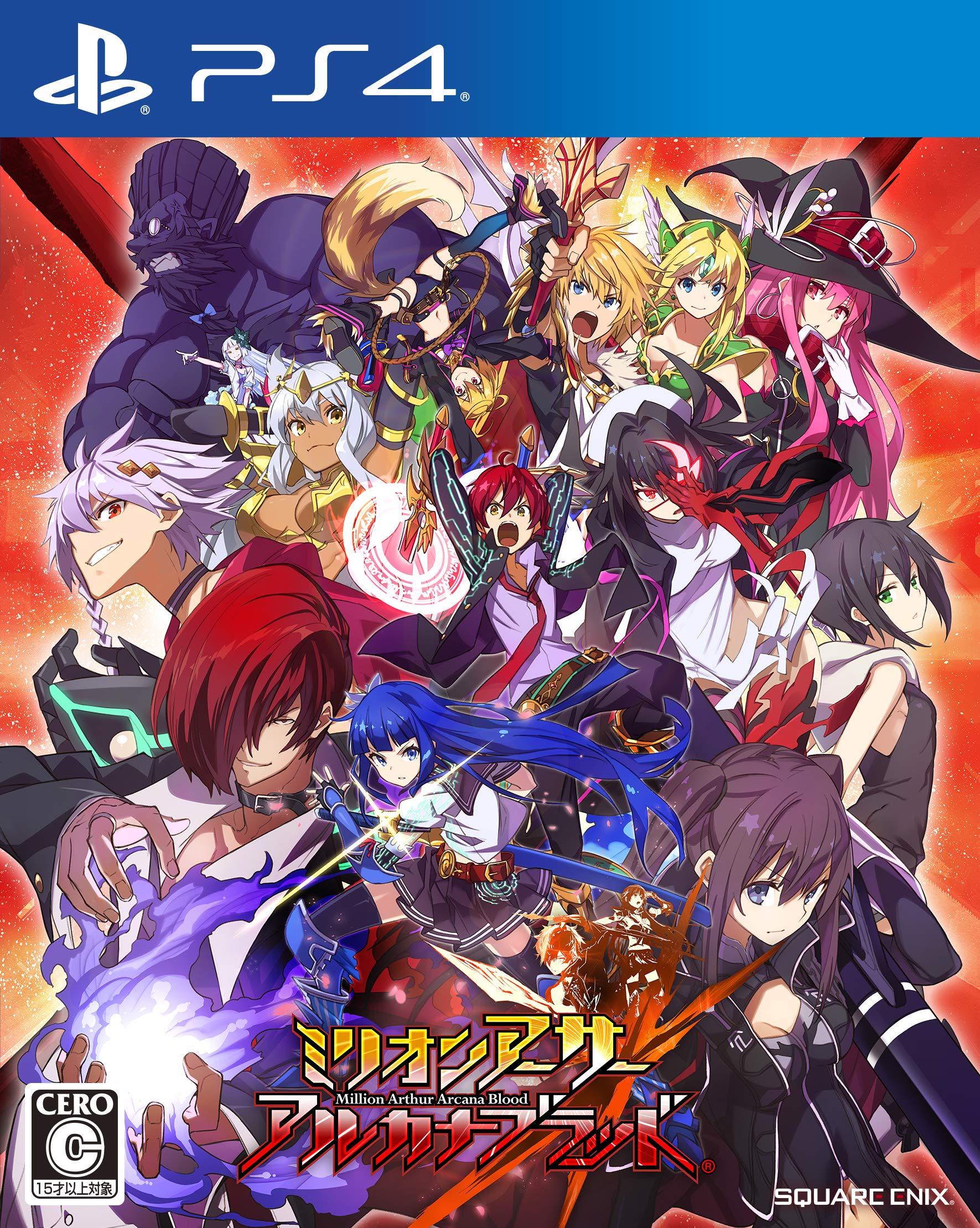 Square Enix Million Arthur Arcana Blood SONY PS4 PLAYSTATION 4 VERSIÓN JAPONESA