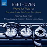 ベートーヴェン:フルートのための作品集 第2集