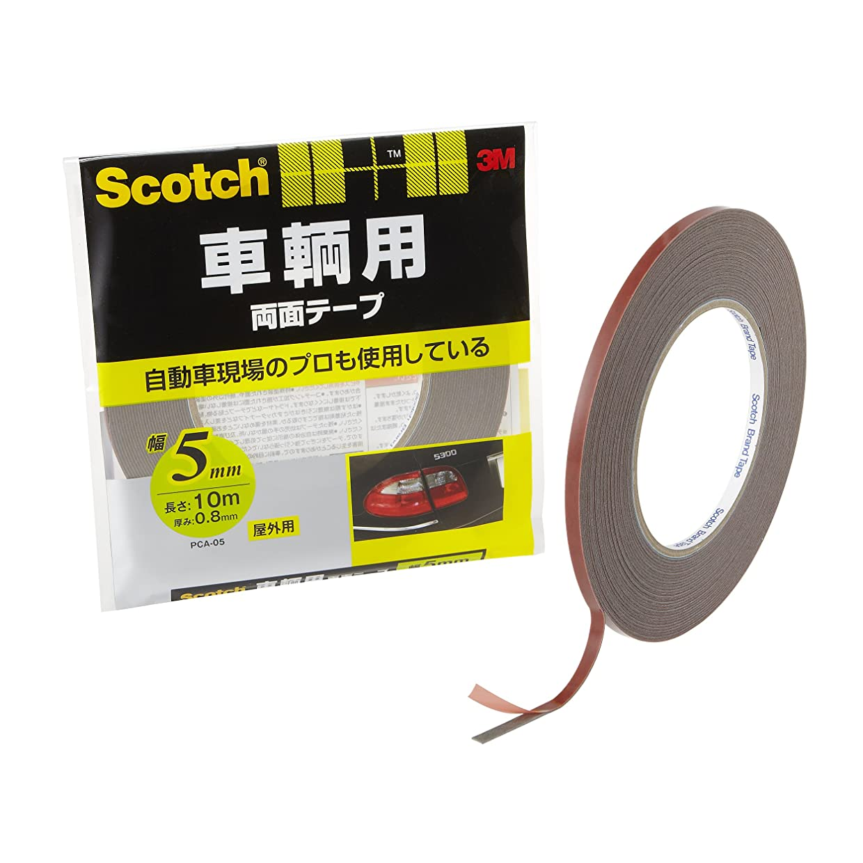 仲人重量シニス3M スコッチ 電気絶縁用ビニルテープ 117 黒 19mm×20m 117 BLA 20