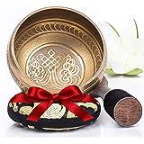 Silent Mind ~ tibetische Klangschale Set ~ Bronze Mantra Design ~ mit Klöppel und Kissen~ ideal für Achtsamkeit Meditation, Entspannung, Stress und Angstreduktion, Yoga, Zen ~ perfektes Geschenk