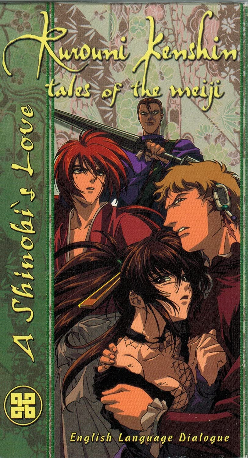 Rurouni Kenshin [USA] [VHS]: Amazon.es: Richard Cansino ...