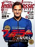 テニスクラシックBreak 2019年 02 月号 [雑誌]