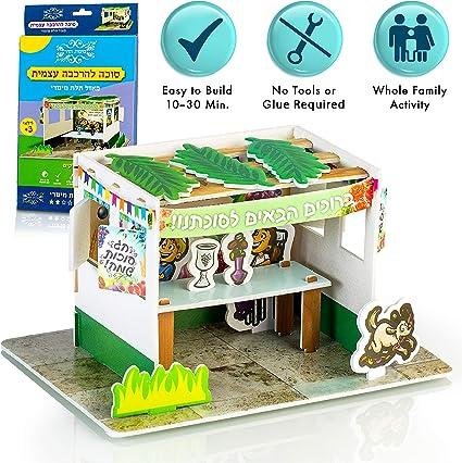 sukkot hadar Children's 3-D Sukkah Puzzle Set: 23-Piece Mini DIY Jigsaw Building Play Kit of Jewish Festival Hut with Figures, No Tools, Ages 3+ Years