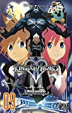 Kingdom Hearts II T09