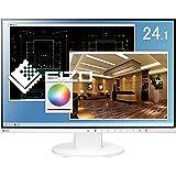 EIZO FlexScan 24.1インチ カラー液晶モニター (1920×1200 / IPSパネル / 5ms / ノングレア/ホワイト) EV2455-WTR