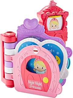 Amazoncom Fisher Price Princess Mommy Musical Jewelry Box Toys