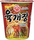 Ottogi Ramen Cup, Spicy Beef Soup (Yukgaejang), 2.18 Ounces (Pack of 6)