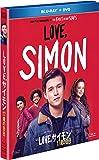 Love, サイモン 17歳の告白 2枚組ブルーレイ&DVD [Blu-ray]