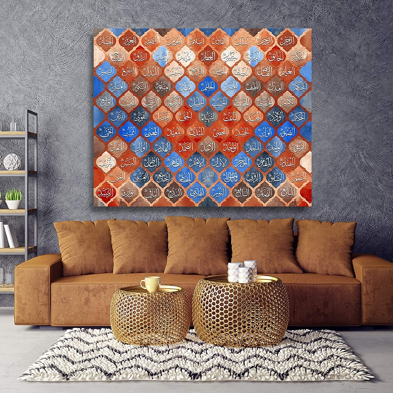 99 Names of Allah, Islamic Wall Art Canvas Print, Islamic Home Decor, Islamic Gifts, Unique Design Canvas Wall Art Design (Model 5)