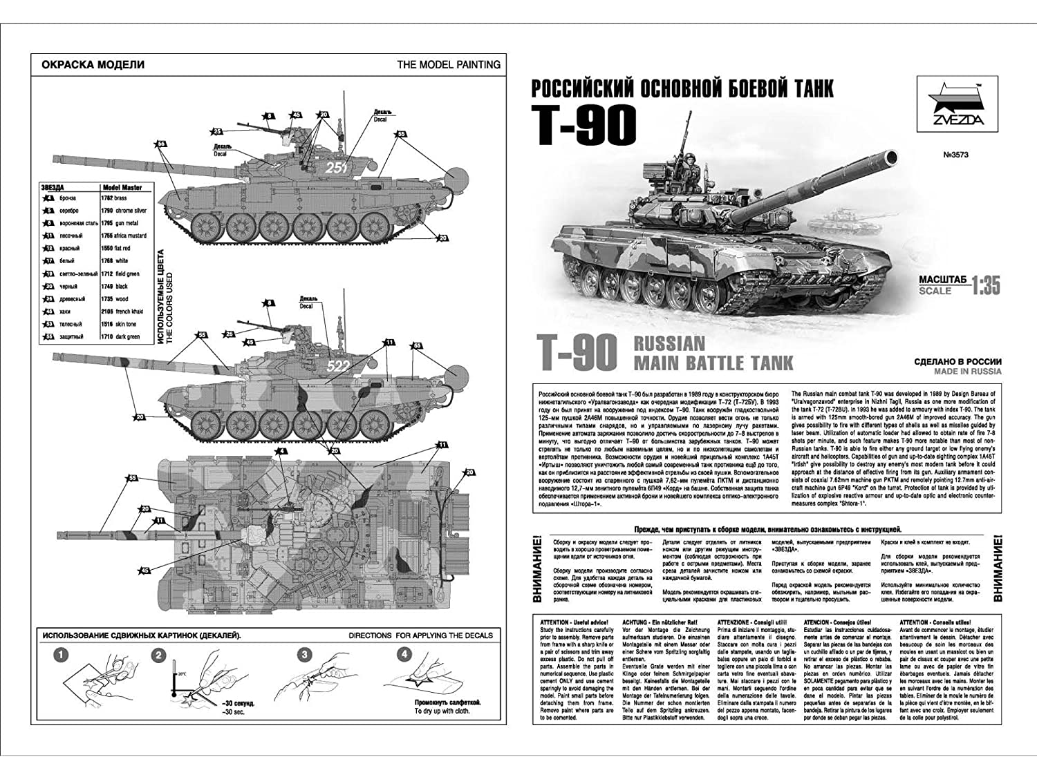 Amazon.com: Zvezda Model Russian Main Battle Tank T-90 Scale 1/35 (3573): Toys & Games