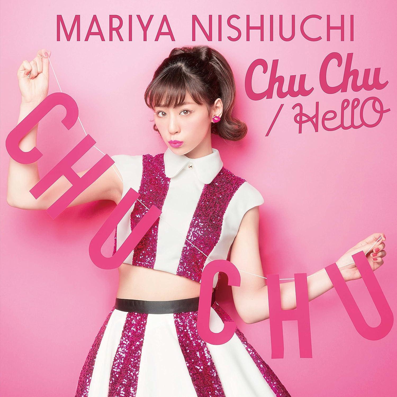 Chu Chu / HellO(CD+DVD) 西内まりや