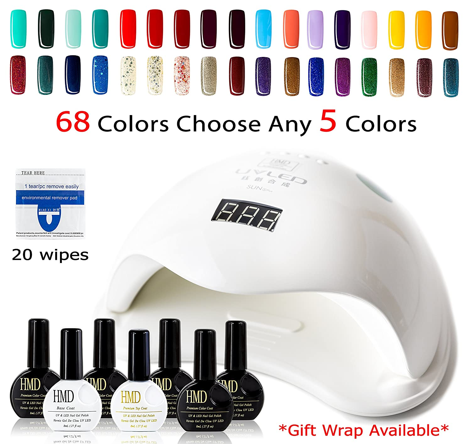 Canada HMD Soak Off UV LED Gel Nail Polish Kit with 48W SUN5 Plus Dryer Lamp, Super Fast Cured Color Gels (68 Colors Selections), Best Gift For Girls SUNUV