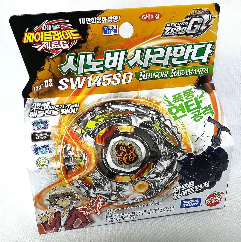 Takara Tomy Zero-G Beyblade BBG-02 Booster Shinobi Salamander SW145SD with Lancheur