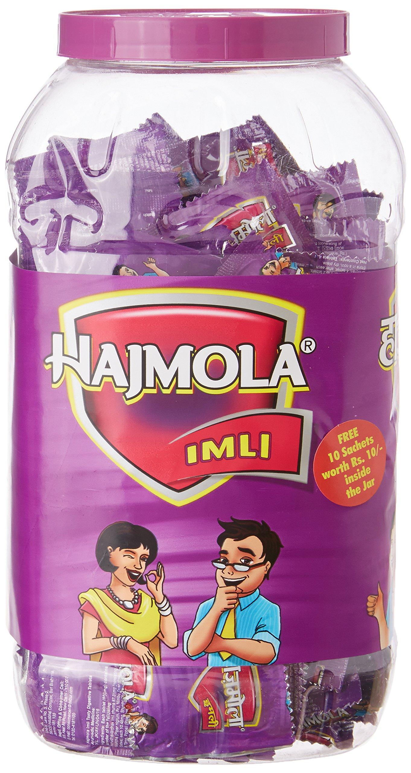 Dabur Hajmola Imli - Tasty Digestive Tablets - 160 Sachet Jar with Dabur Amla Hair Oil - 25 ml