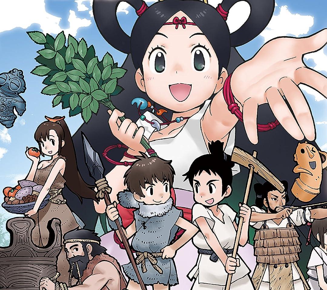 日本の歴史 日本のはじまり 旧石器~縄文・弥生~古墳時代 QHD(1080×960)スマホ 壁紙・待ち受け