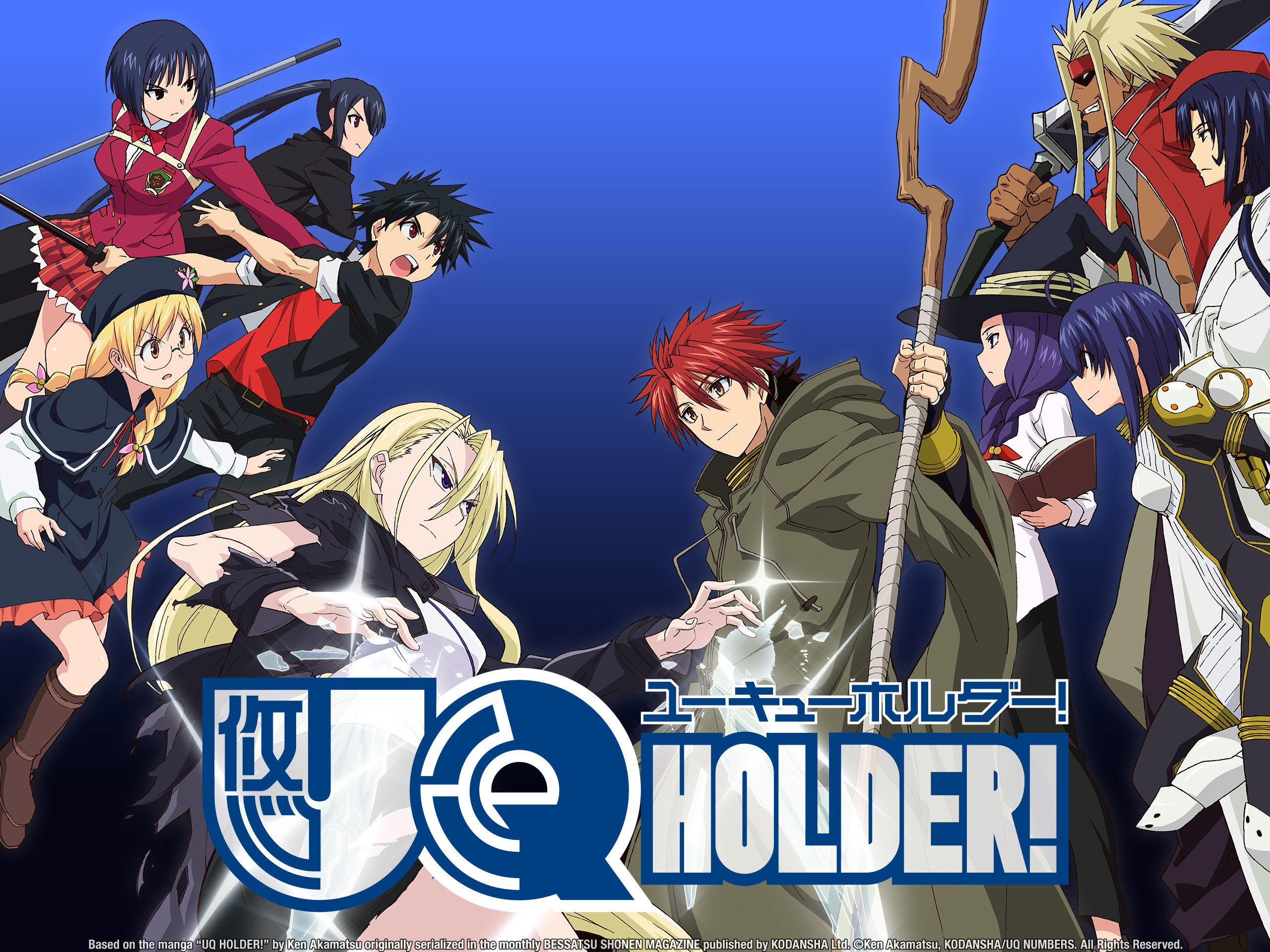 Image result for UQ Holder