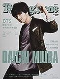 Rolling Stone Japan vol.02(ローリングストーンジャパン) (NEKO MOOK)