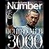 Number(ナンバー)臨時増刊 ICHIRO MLB 3000 (Sports Graphic Number(スポーツ・グラフィックナンバー))[雑誌]