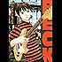 BECK(32) (月刊少年マガジンコミックス)