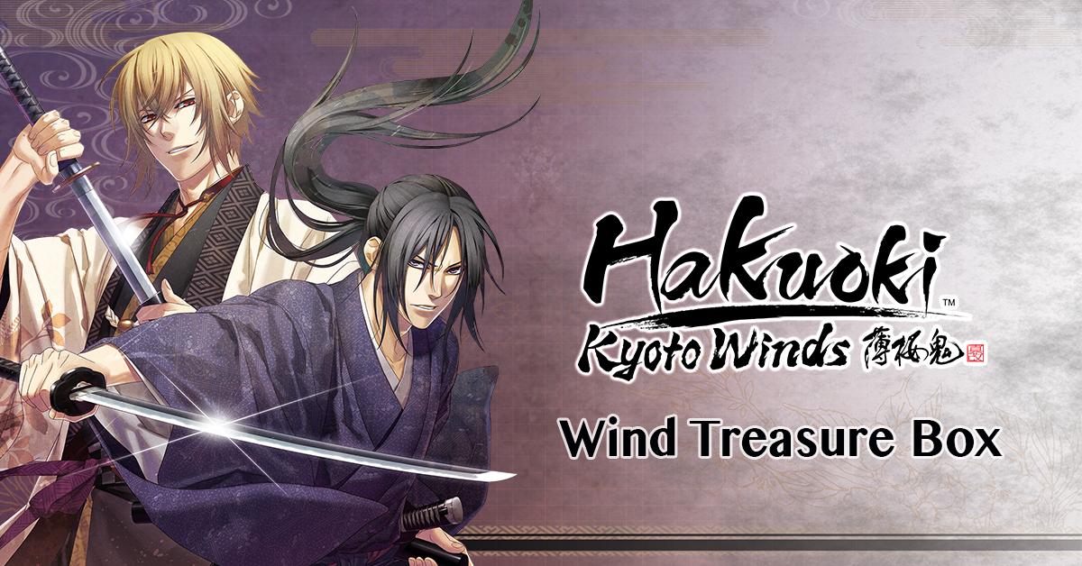 Hakuoki Kyoto Winds - Winds Treasure Box [Online Game Code]