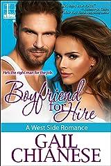 Boyfriend for Hire (A West Side Romance Book 2) Kindle Edition
