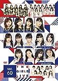 The Girls Live Vol.60 [DVD]
