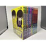 ハイスコアガール コミック 全10巻セット