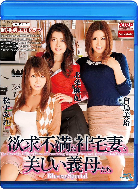 Amazon com: JAPANESE AV IDOL (TOP MARSHAL) Frustration house