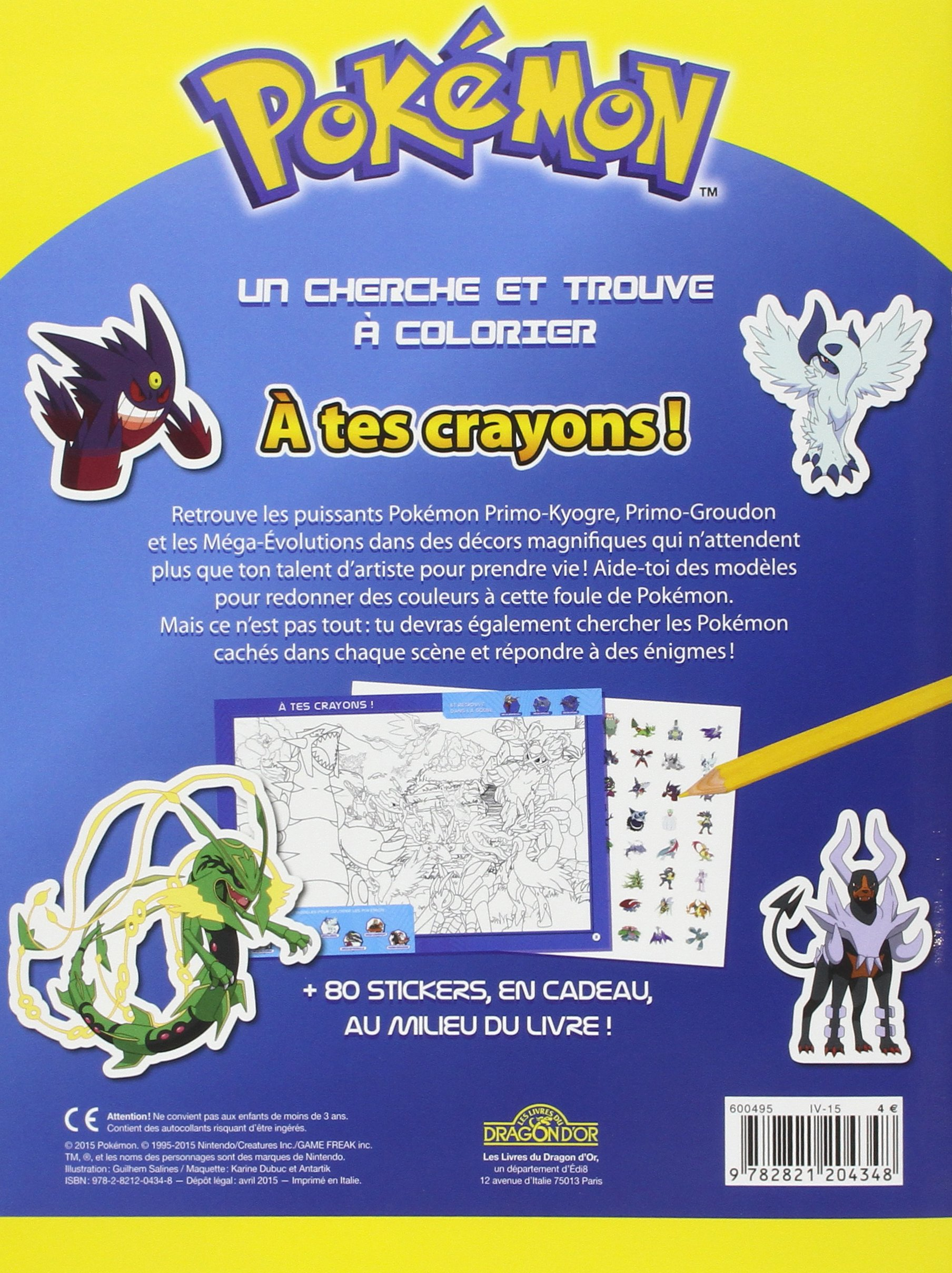 Coloriage Pokemon Puissants Pokemon French Edition The