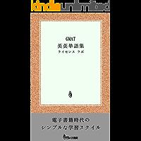 GMAT eieitangosyuu (Japanese Edition)