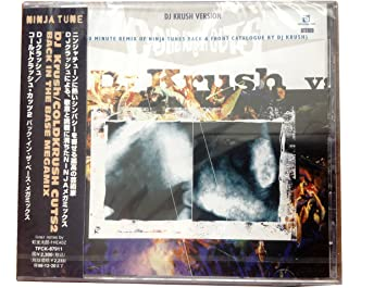 Ninja Tune Mega Mix: DJ Krush: Amazon.es: Música