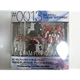GUNDAM FIX FIGURATION # 0013 ディープストライカー