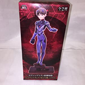 Sega Evangelion: 3.0 You Can (Not) Redo Shinji Ikari Premium Figure