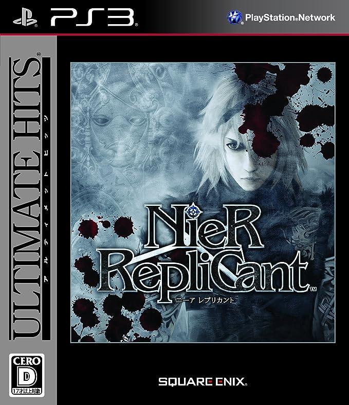 NieR Replicant (Ultimate Hits): Amazon.es: Videojuegos