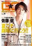 GOOD ★ COME Vol.24 (TOKYO NEWS MOOK 311号)