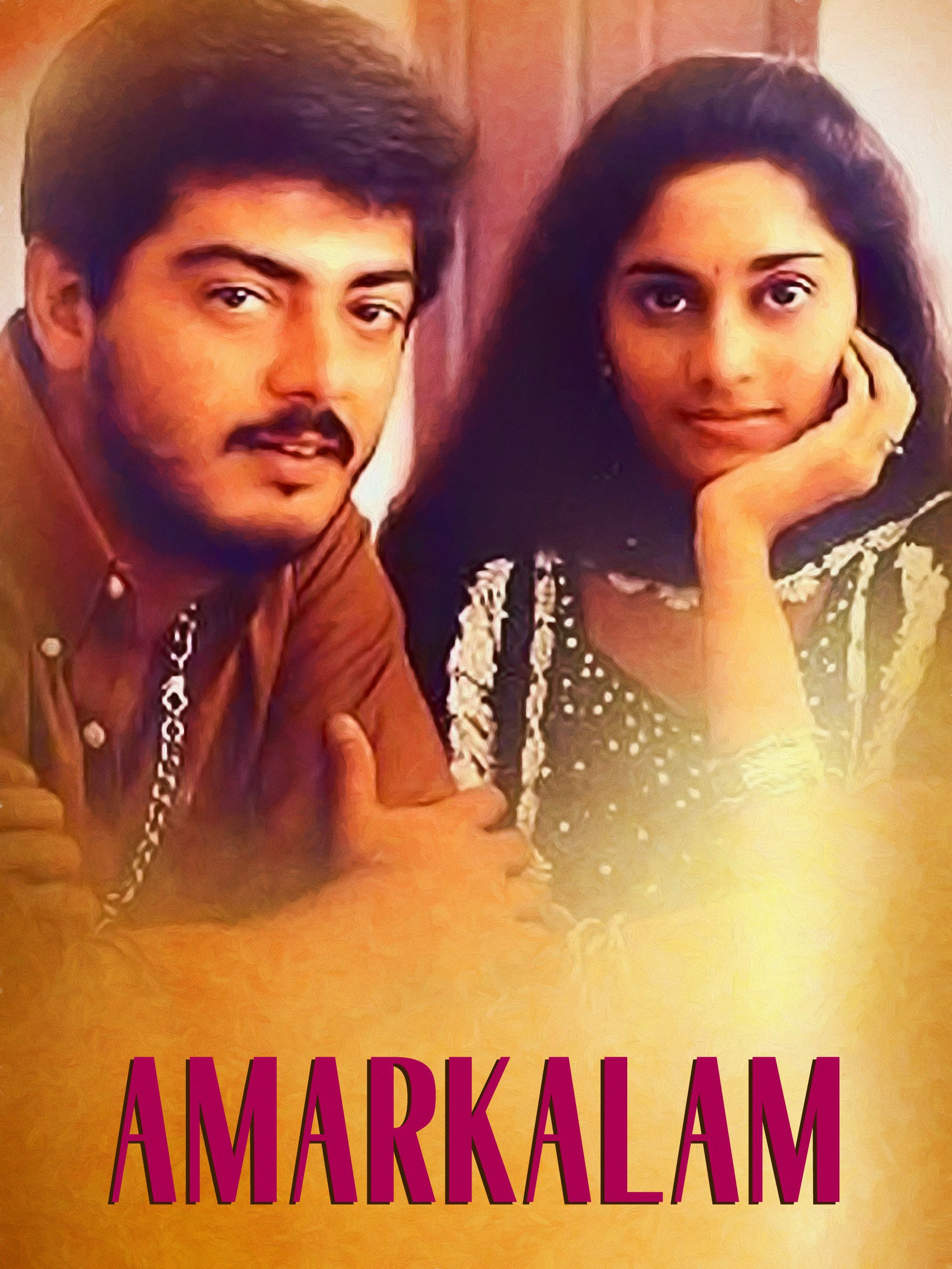 Watch Amarkalam | Prime Video