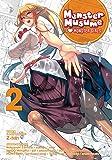 Monster Musume: I Heart Monster Girls Vol. 2