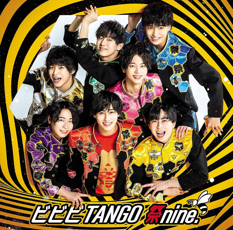 祭nine「ビビビTANGO(Single)」