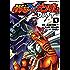 機動戦士クロスボーン・ガンダム DUST(4) (角川コミックス・エース)