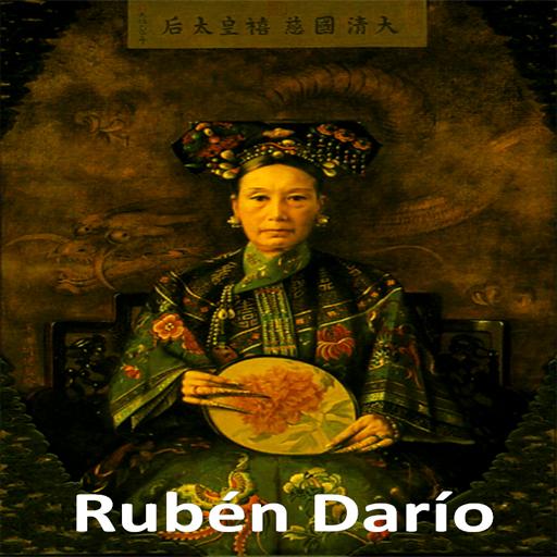 La Muerte de la Emperatriz China - Audiolibro: Amazon.es
