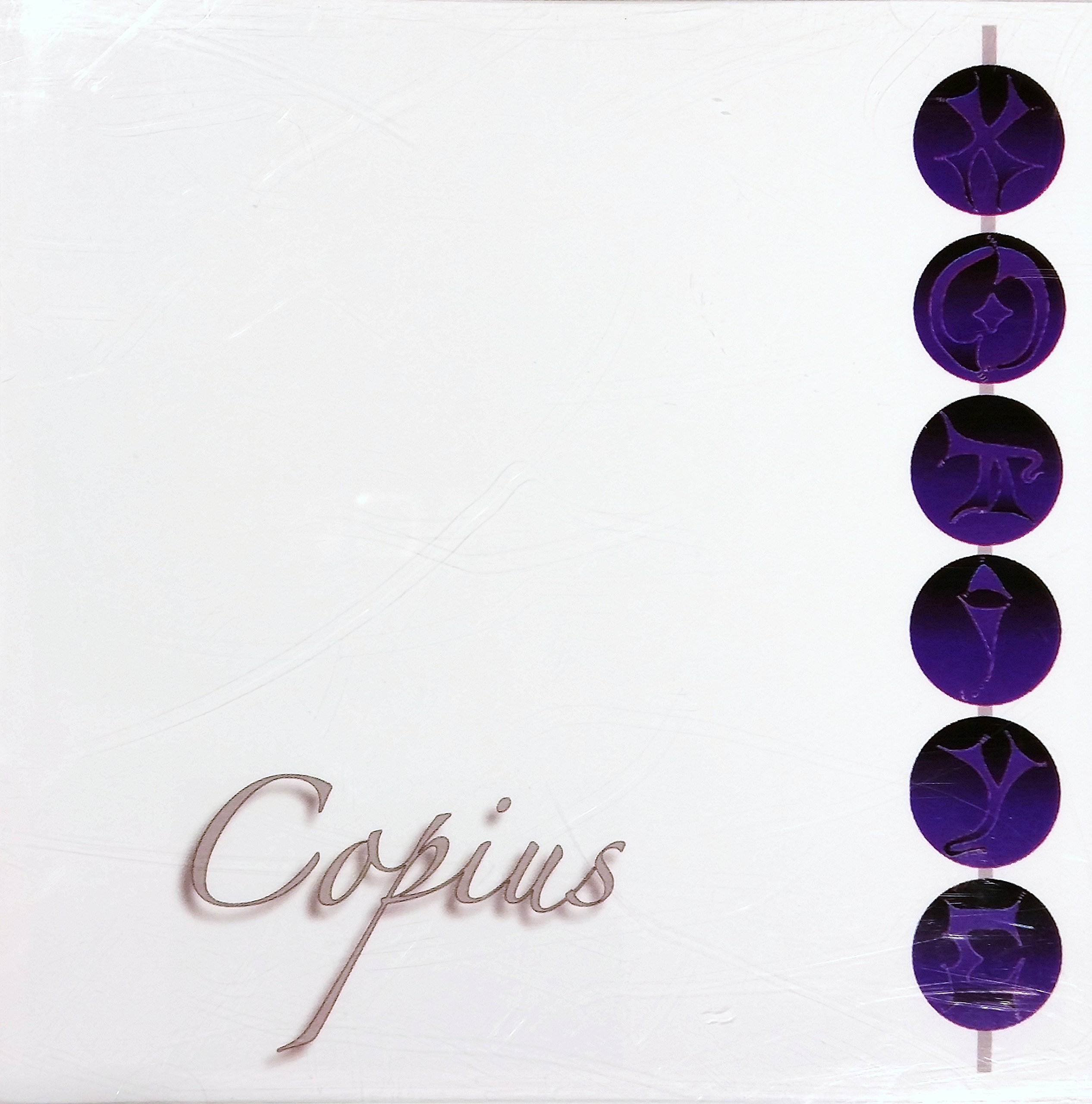 Copius by Copius