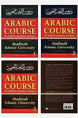 Arabic Course for English Speaking Students - Madina Islamic University 3 Volumes Set Paperback