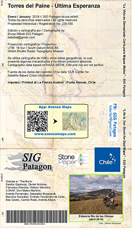 Amazon.com: SIG Patagon Torres del Paine: Sports & Outdoors