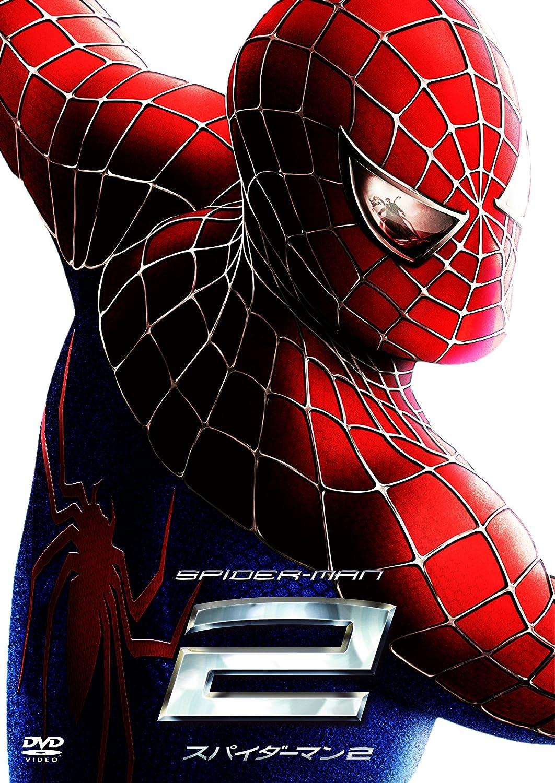 スパイダーマン2(サム・ライミ版:2004年)