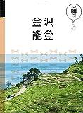 金沢 能登 (マニマニ)