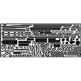 青島文化教材社 1/700 ウォーターラインシリーズ ディテールアップパーツ 日本海軍 給油艦 速吸専用エッチングセット プラモデル用パーツ
