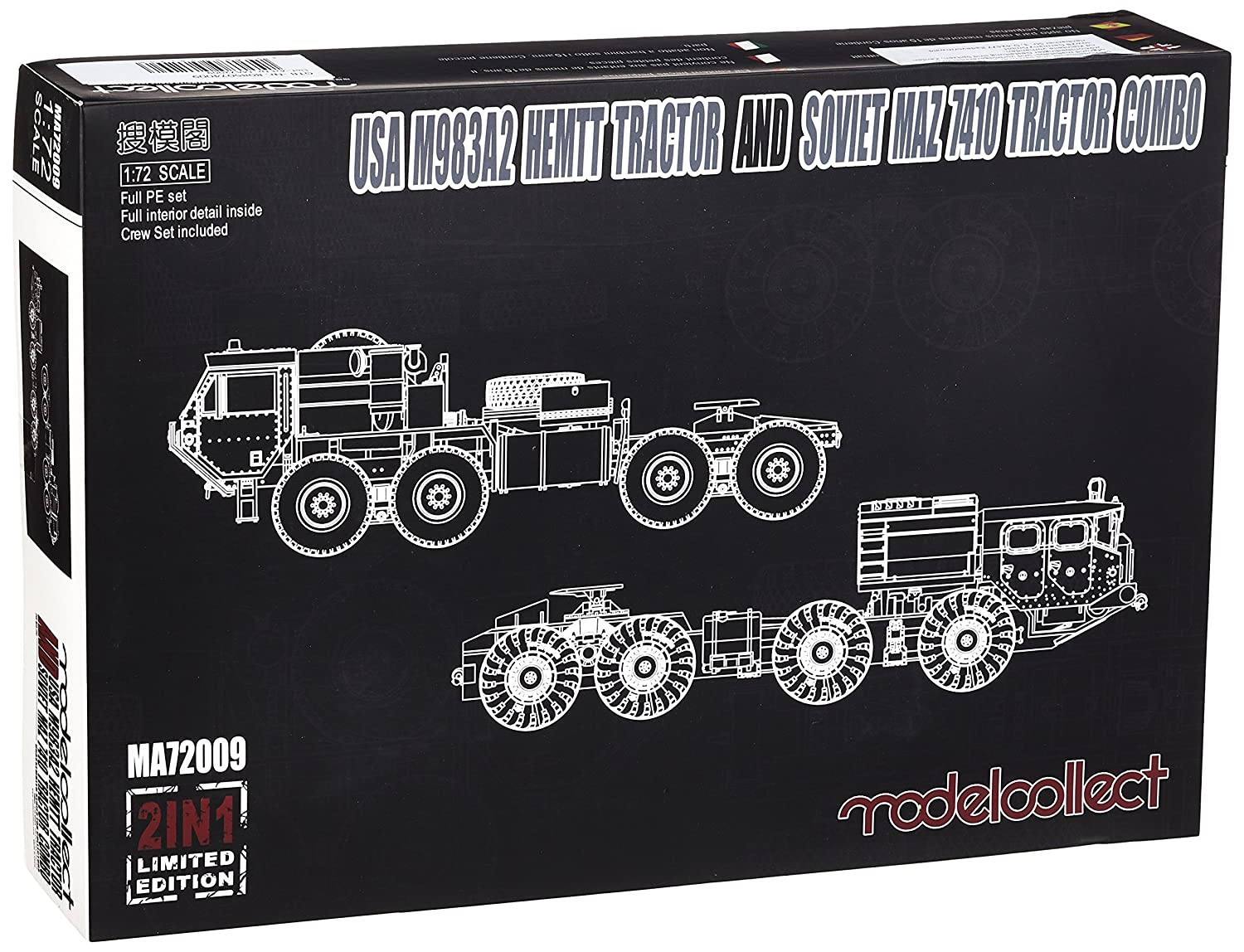 Modelcollect MA72009 Modellbausatz USA M983A2 HEMTT Tractor and Soviet MAZ 7410 tractorCOMBO,2in1,Limited Edition